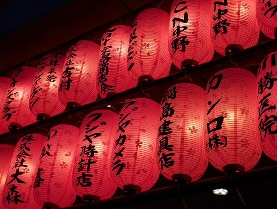Best Things to Do in Nakano